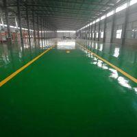 水性丙烯酸地坪面漆 水泥地板漆 环保无毒 水性丙稀酸地坪涂料