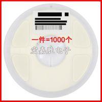 470NF/474K/0.47UF/0805/25V/X5R/三星贴片电容 陶瓷电容