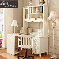 欧式书桌书架组合简约家用儿童写字台书柜一体抽屉实木转角电脑桌