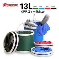 13L 折叠水桶 多功能便携式钓鱼桶 洗车水桶 牛津布水桶OPP袋包装