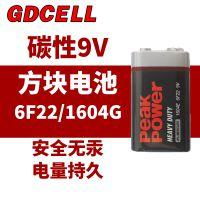 GDCELL 9V碳性电池九伏6F22方形方块叠层玩具遥控器万用表无线话筒电池