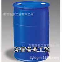 供应正品醇酸稀料 级醇酸稀料厂家大量销价格优惠低廉味小