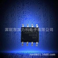 IXDN604SIA原装IXYS正品4A 4.5-35V 8-9NS栅极IGBT管MOS管驱动IC