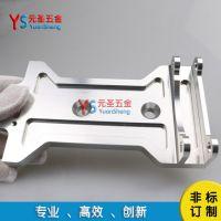 东莞CNC机加工生产 精密CNC五金件小批量加工