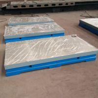 上海铸铁平台/峻和2米3米1级精度铸铁焊接装配划线平板