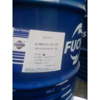 福斯GEARMASTER ECO 68 100 150合成齿轮油,福斯合成环保齿轮油ECO 100