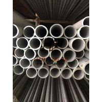 316材料不锈钢光面厚壁无缝管