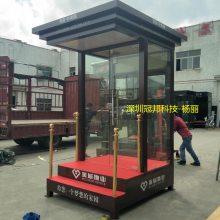 全手工定制彩钢玻璃站台形象岗台门卫值班深圳厂家1.5x1.7x2.8