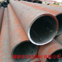山东钢管厂家现货低价供应20号无缝钢管后壁无缝钢管流体无缝管