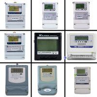 威胜电表DTSD341-MB3三相四线电度表多功能电能表