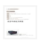中西微机型宽量程真空计 型号:RP333-SVG-3HM