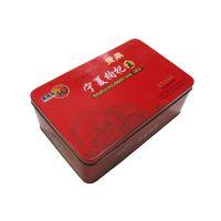 宁夏枸杞 方形 铁盒 马口铁棒状铁盒 厂家直销 精品包装盒