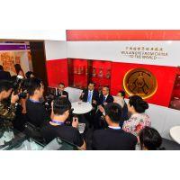 香港一带一路国际食品展