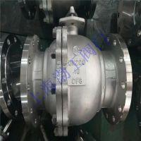 法兰阀门 Q41F-10P DN150 304不锈钢锅炉蒸汽浮球阀 不锈钢法兰球阀 厂家批发