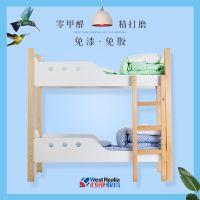 西部教具幼儿园松木床幼小衔接儿童架子床托管班午休子母床实木上下铺床