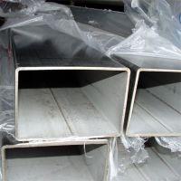 【304不锈钢方管报价】北京不锈钢管现货 一支起售