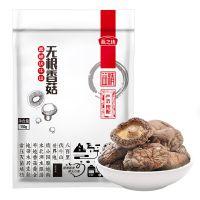 香菇 黑面香菇 干货香菇批发 香菇价格 无根小香菇