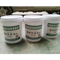 四川武胜厂家直供浓缩型液体砂浆宝 用量少 效果好 砂浆和易性好 可免费取样