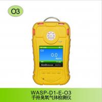 便携式臭氧O3报警器,手持扩散式臭氧O3气体检测仪,臭氧监测报警器