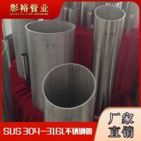 佛山彰裕316L不锈钢方管 家具用 耐腐蚀316l不锈钢方管 可扩口弯管