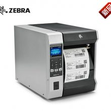 斑马宽幅标签打印机 zt620