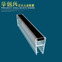 大量批发供应浴室玻璃门边挡水条胶条 淋浴房密封条 透明防撞胶条