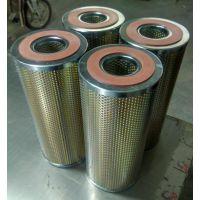 汽机回油过滤器滤芯DR405EA03V/-W