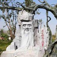 供青海德令哈水泥雕塑和格尔木定做水泥雕塑定做石雕