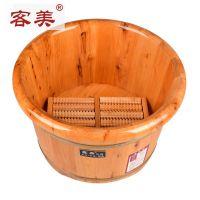 浴林阳光40cm香柏木泡脚木桶洗脚桶家用足浴桶木盆加高足
