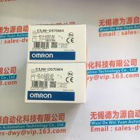 新品日本欧姆龙OMRON传感器E3JM-DS70M4原装供应中