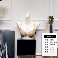 塑料内衣店模特道具女心型男女臀裤模内衣模型展示半身文胸模特