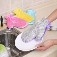 韩国神奇不沾油手套 木纤维洗碗手套 家务清洁防水手套加强版批发