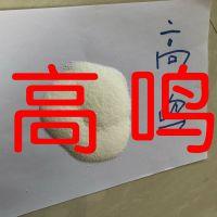 邻苯二胺 大型仓库 工厂直供 中国化工 老企业 江苏省
