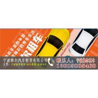 宁波中巴车租车生产图