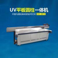 厂家直销2513大型理光机皮革背景墙3D打印机广告喷绘机