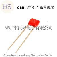 CBB 电容器 100V 825K 8.2UF 脚距P=27.5MM 金属薄膜电容
