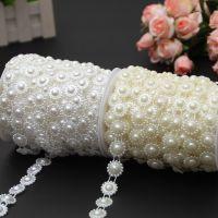仿珍珠半面太阳花1.5cm鱼线连线珠串珠 婚庆圣诞饰品配件串珠15米