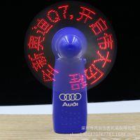 专为奥迪/别克/荣威/4S店高端汽车礼品公司开发新款创意定制LOGO