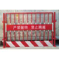 深圳建筑施工护栏临时基坑临边护栏