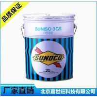 【原装正品】日本SUNISO太阳冷冻油3GS(20L/桶)