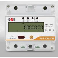 深圳科陆DDSY720-LC2单相导轨式微型电能表 1级 电子式电能表
