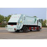 3吨后装压缩垃圾车报价 垃圾车规格型号