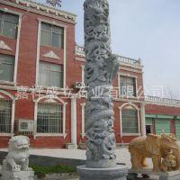 厂家定制青石雕刻龙柱子 大中小型石柱子 华表龙柱子