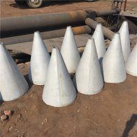 厂家按图纸加工定制 锥形管 锥管加工 保证质量量大从优
