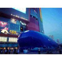 大型鲸鱼岛出租 蓝鲸儿童乐园租赁
