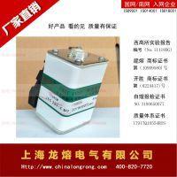 快速熔断器 112F 1000V 3200A-0 上海龙熔电气