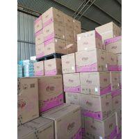 湖南 心相印抽纸 DT200 48包/箱 造纸厂直销 抽数足 纸巾超韧