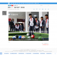 潘卡足球校园培训儿童教育室内场特色足球