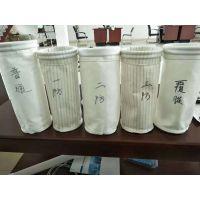 昊铄环保制作各种规格 各种材质 工业用脉冲除尘器用布袋
