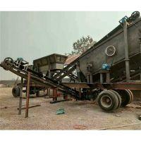 会行走的移动式大块石料破碎机 时产100吨移动打石子机 流动式石子破碎机